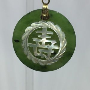 Vintage Nephrite Green Jade Happiness Pendant